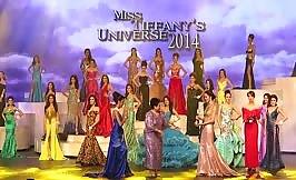 2014 Tiffany Universe